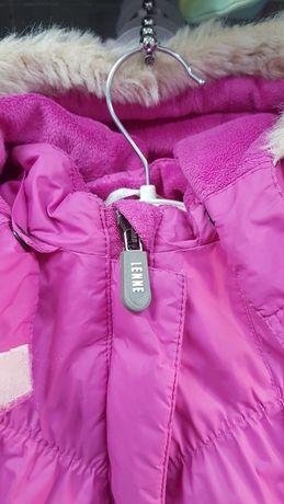 Куртка Детская Lenne