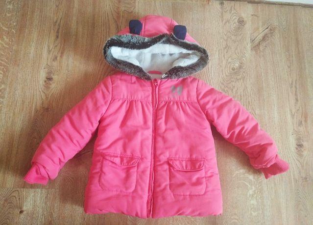 Куртка зимяя зимова куртка штани комбинезон