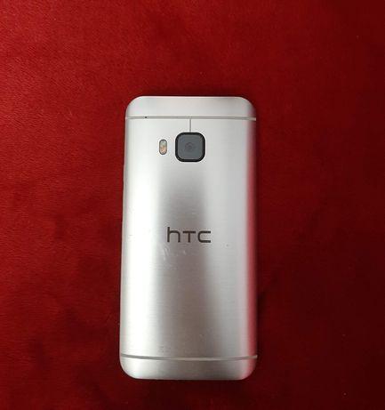 HTC m9 złoty beż pudełka