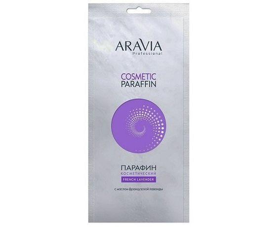Парафин косметический Aravia Professional Французская лаванда с маслом
