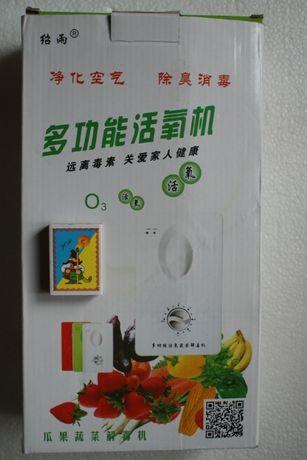 Озонатор с таймером для дезинфекции помещений, пищевых продуктов, воды