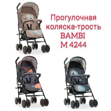 Детская коляска трость на двойных колесах Bambi М 4244