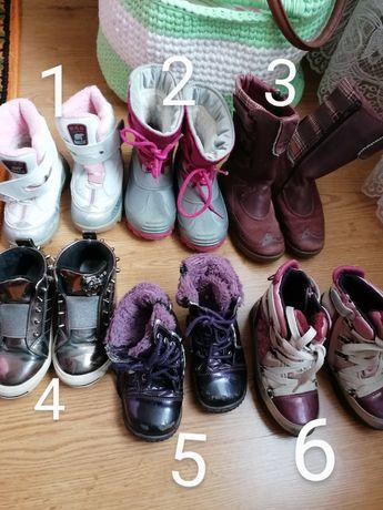 Сапожки, демисезонная обувь.