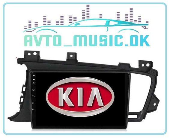 Магнитола KIA Optima, K5, Android 10, 3Gb RAM,USB, GPS