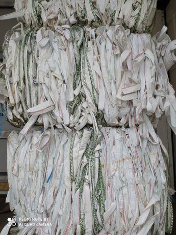 Big Bag Beg 95x95x175cm worek na złom oraz metale kolorowe / Mocne!