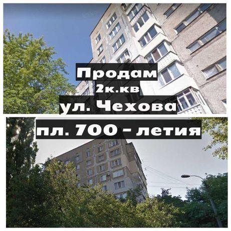 Продам 2к.кв по ул. Чехова