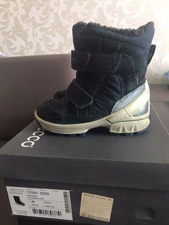 Продам ботинки для мальчика ECCO BIOM HIKE - 26 размер