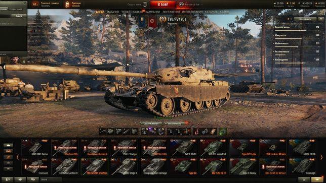 ..aK_Tank!!!
