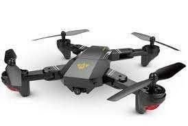 Подарунок квадрокоптер складний Phantom з WiFi та камерою. Дрон