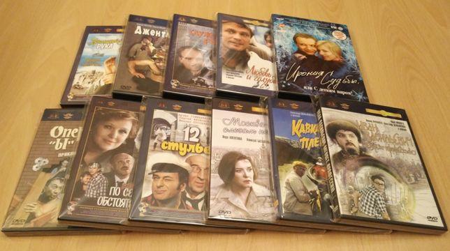 Коллекция советских комедий на ДВД