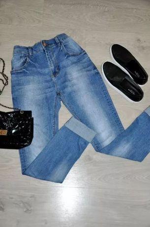 Женские джинсы с высокой талией Next, размер 36, S