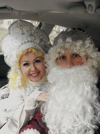 Дед Мороз на дом. Мороз и Снегурочка по мега-доступной цене!