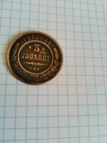 3 копейки 1896 года СПБ медь