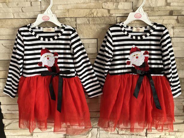 Sukienki świąteczne dla bliźniaczek roz. 92