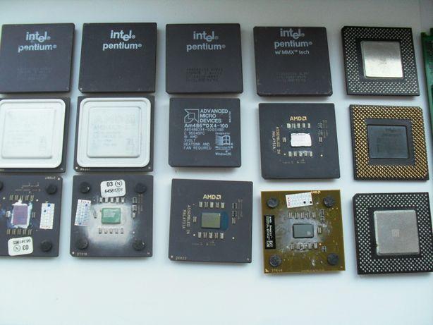 Продам древний процессор