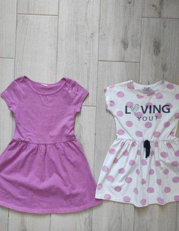 Платье 122-128 см,/ комплект платьев/ набор