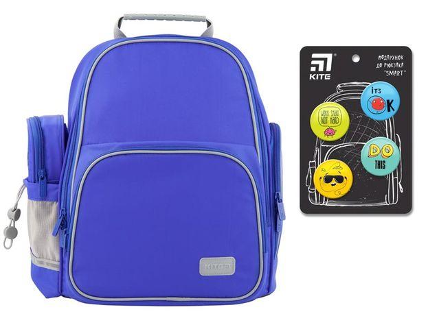 Рюкзак школьный Kite Education K19-720S-2 Smart для мальчика в 1класс