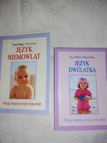 Język niemowląt Język dwulatka 2 szt.