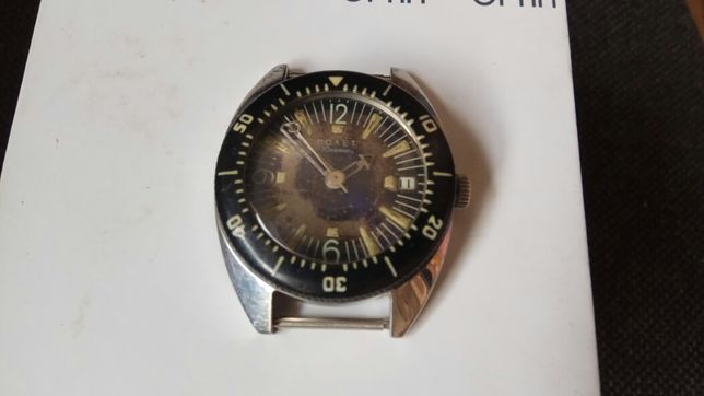 Часы Полет Амфибия 2616 ін, авто, СССР