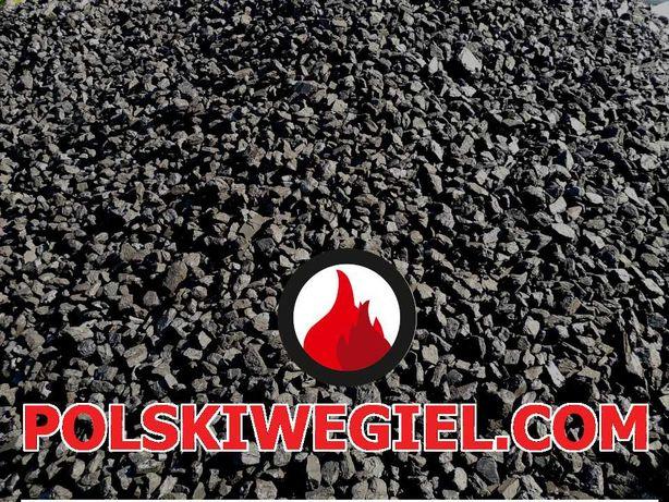 Węgiel kamienny orzech I 28 MJ/kg KWK Inskoy rosyjski PIĘKNY dost.PL