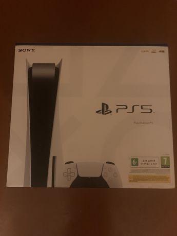 Playstation 5 Blu Ray Edition