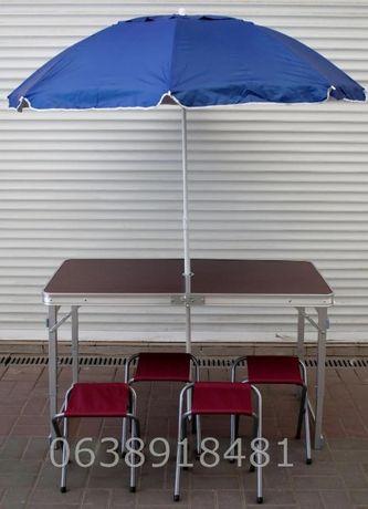 Новинка! УСИЛЕННЫЙ стол для пикника + 4 стула + ЗОНТ. Столик устойчивы