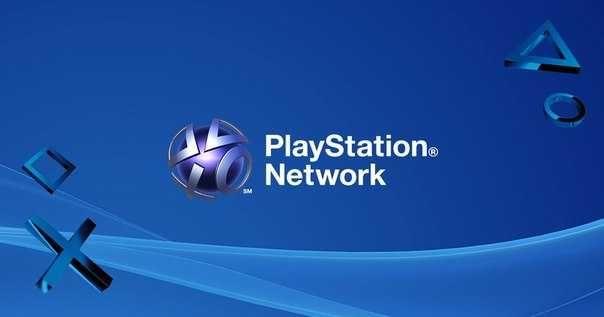 Продам (обменяю) аккаунт PlayStation 4