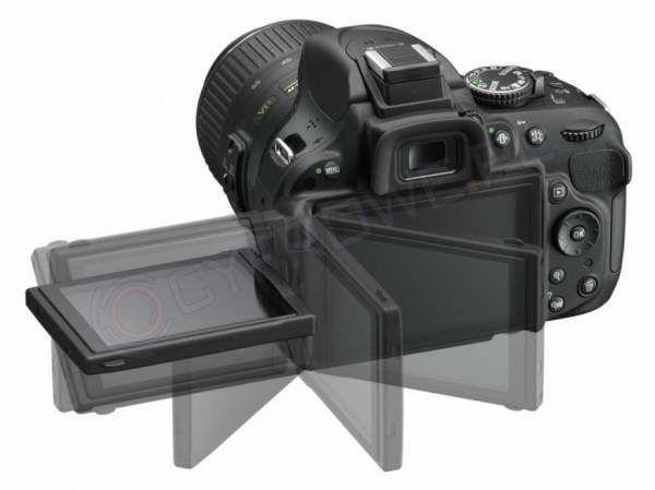 Nikon D5200 + nikkor 18-105+ torba