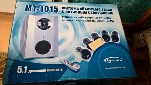 Домашний кинотеатр Gemix-1015