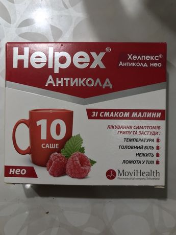 Helpex Антиколд чай от орз
