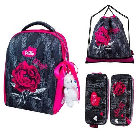 Ранец школьный для девочки De Lune каркасный ортопедический рюкзак