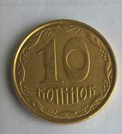монета 10 копеек (3 штуки)