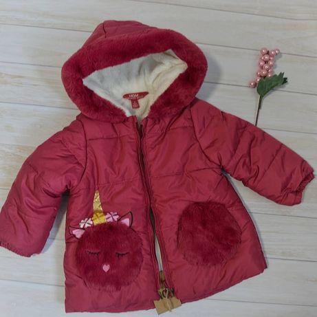 Красивая курточка для принцесс