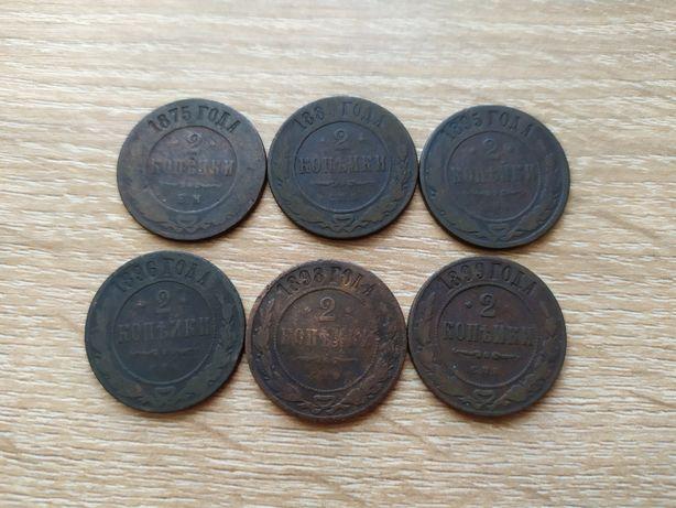 Царские 2 копейки 1875 1880 1895 1896 1898  1899 / Монеты царизм