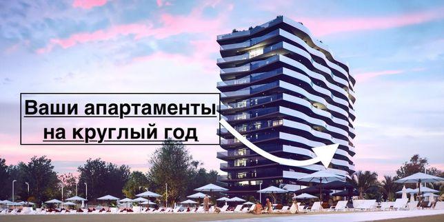 Личная дача премиум класса в Одессе в одном из лучших Апарт-Комплексов