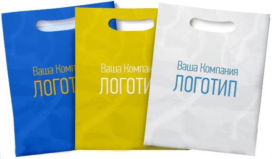Полиэтиленовые, рекламные, имидж пакеты с логотипом