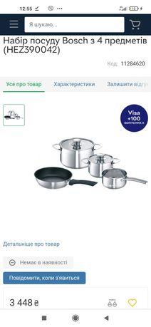 Набір каструль і сковорідок Bosch HEZ390042