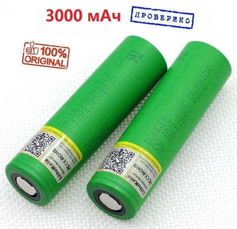Высокотоковый аккумулятор 18650 Sony VTC6 LiitoKala 3000мАч 30А вейп