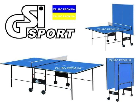Теннисные столы Инв-рь для настольного тенниса Тенісний стіл тенисний