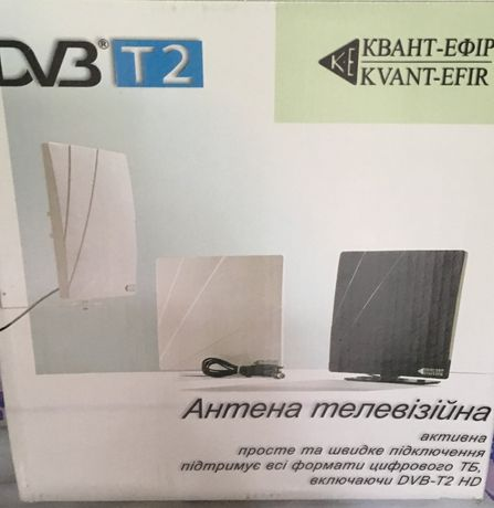 Антена телевизионная Т2 Квант- эфир