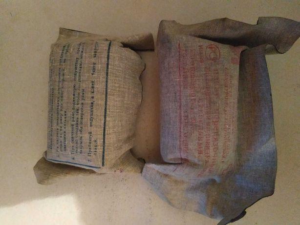 Пакет перевязочный индивидуальный стерильный