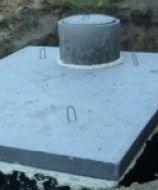 Szamba, zbiornik betonowy na deszczówkę,Zbiorniki na szambo betonowe