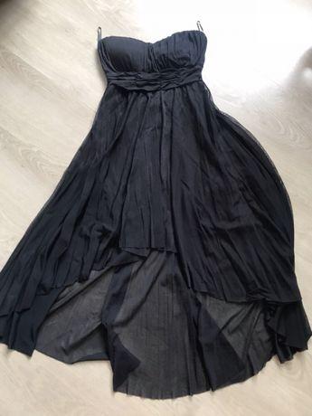 Вечернее платье Tally Weijl