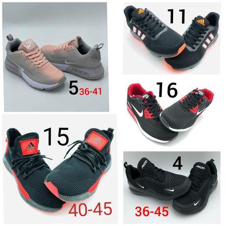 Męskie buty sportowe na lato nowe meskie adidasy adidas 41,42,43,44,45