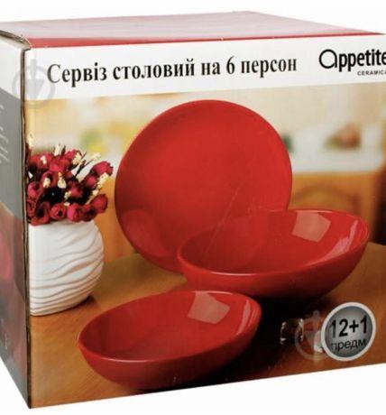 Сервиз столовый 13 предметов на 6 персон Bella Vita