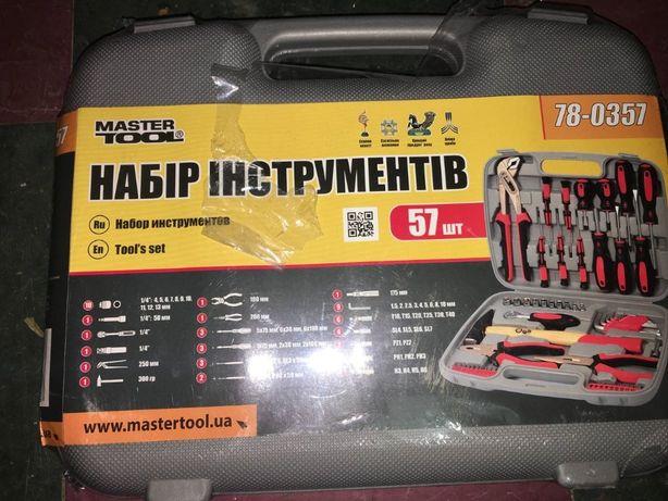 Набор Инструментов Master Tool 57шт