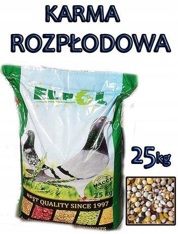karma dla gołębi rozpłodowa 25kg