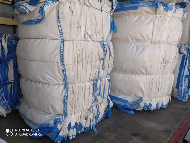 Worki Big Bag ! Różne Wymiary ! 90cm/90cm/90cm !
