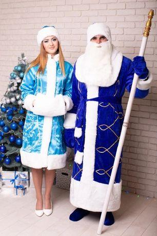 Костюм Дед мороз и Снегурочка полный комплект