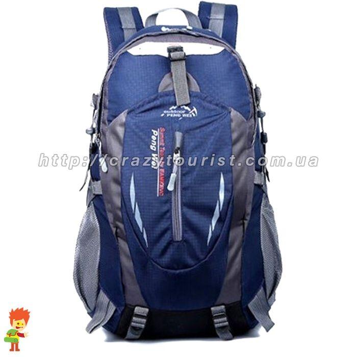 Рюкзак спортивный туристический Keep Walking 40 литров Каменское - изображение 1